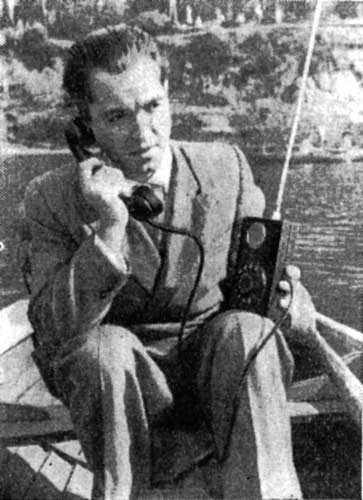 Леонид Куприянович