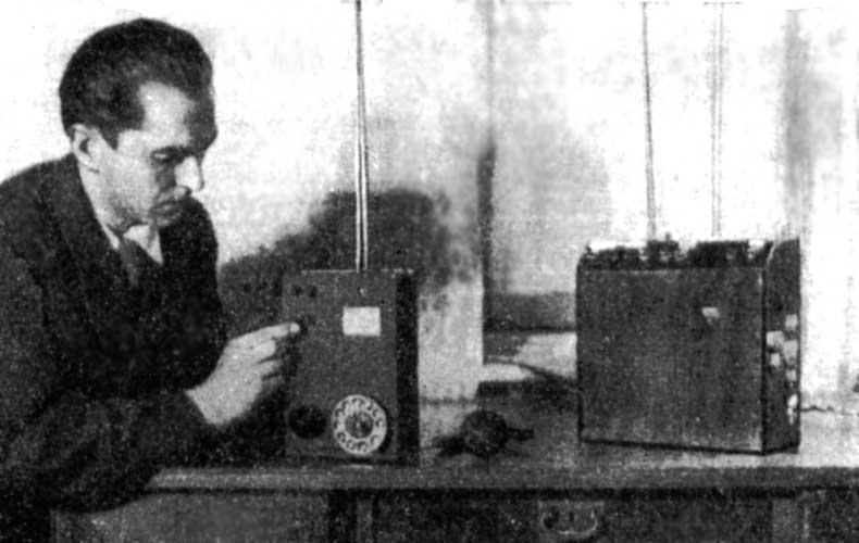 Первый мобильник Куприяновича