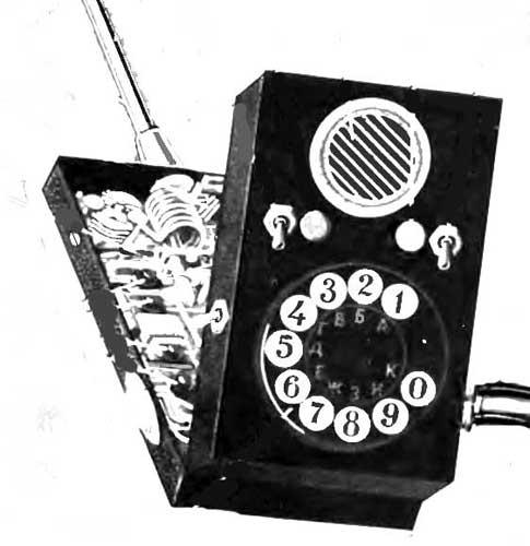 Мобильник 1958 года (СССР)
