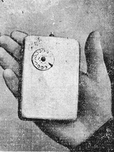 Последняя модель радиофона