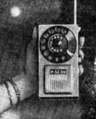Болгарский мобильный телефон РАТ-0,5